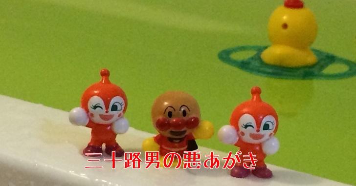子どもが喜ぶ入浴剤でお風呂を楽しく温かく!週に1度のご褒美タイム