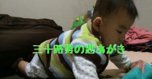 赤ちゃんが寝るときの服装_スリーパー