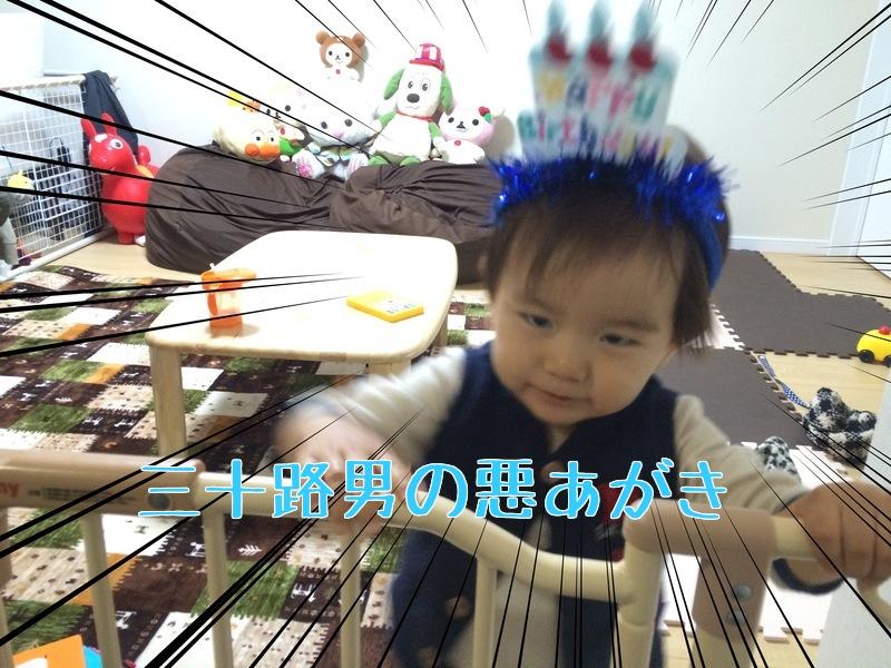 お父さんの誕生日プレゼント