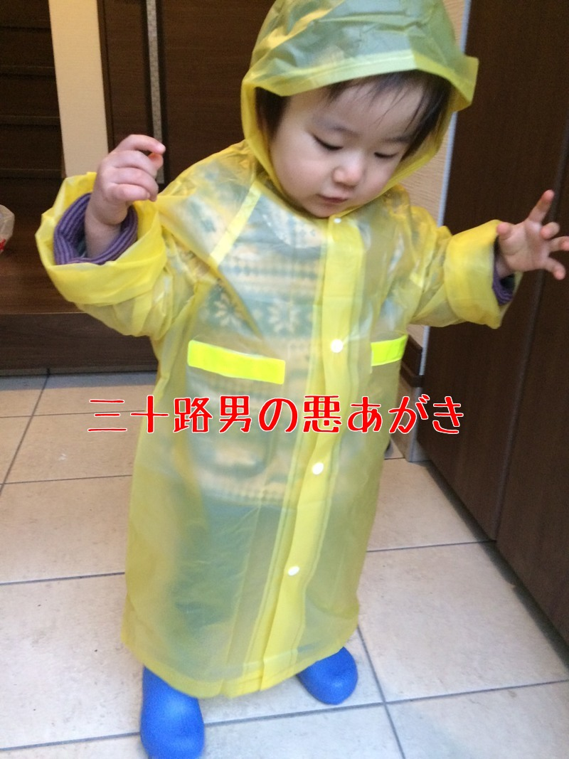 子ども_雨の日_お出かけ