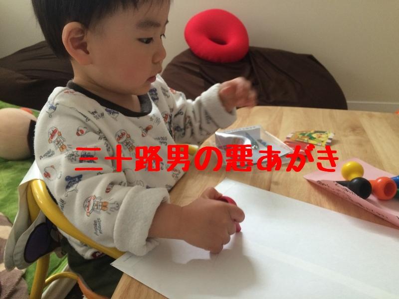 1歳_お絵かき