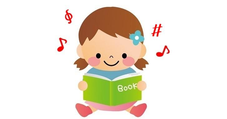 『音がでる絵本』は最高の知育玩具/1歳~2歳の子供にオススメ