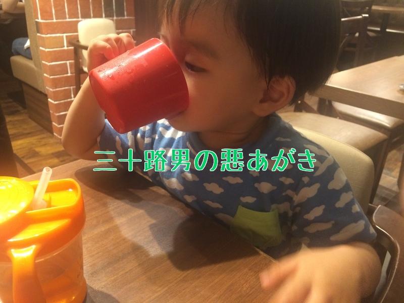 子供は嬉しそうにジュースを飲み