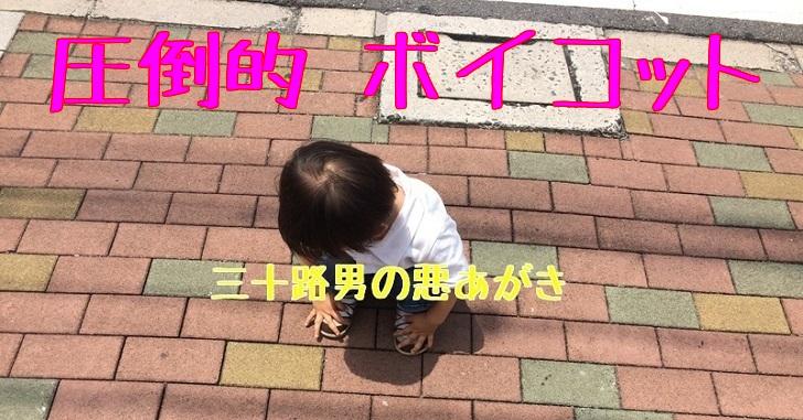2歳児の「抱っこして欲しい」は強烈!疲弊する親の本音は?