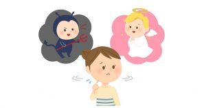 2歳児のイヤイヤ期に関する報告書/天使が悪魔に見える瞬間