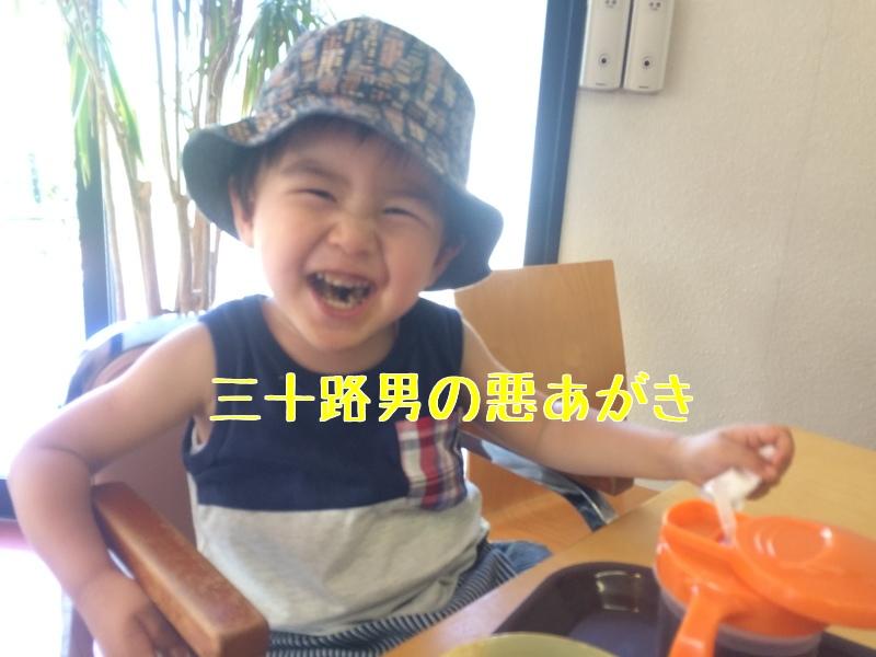 子供と二人での食事