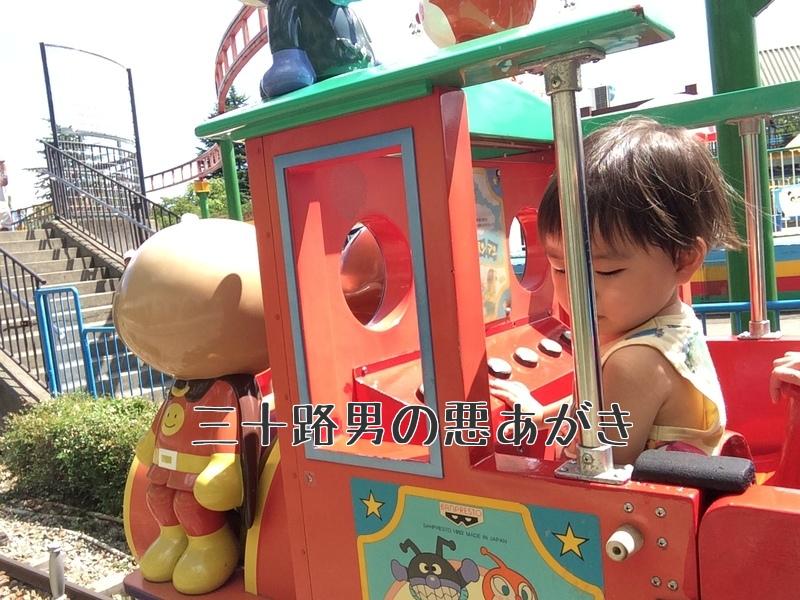 神戸市立王子動物園の遊園地