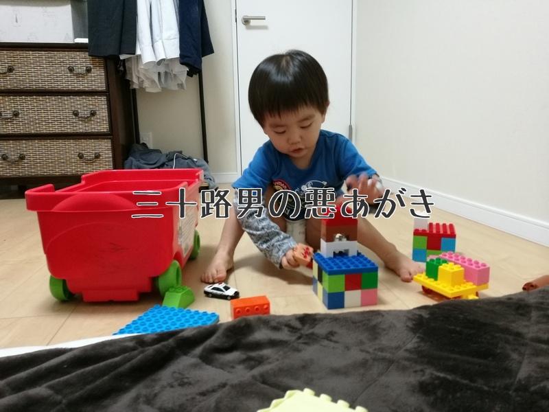 ブロックラボで遊ぶ息子