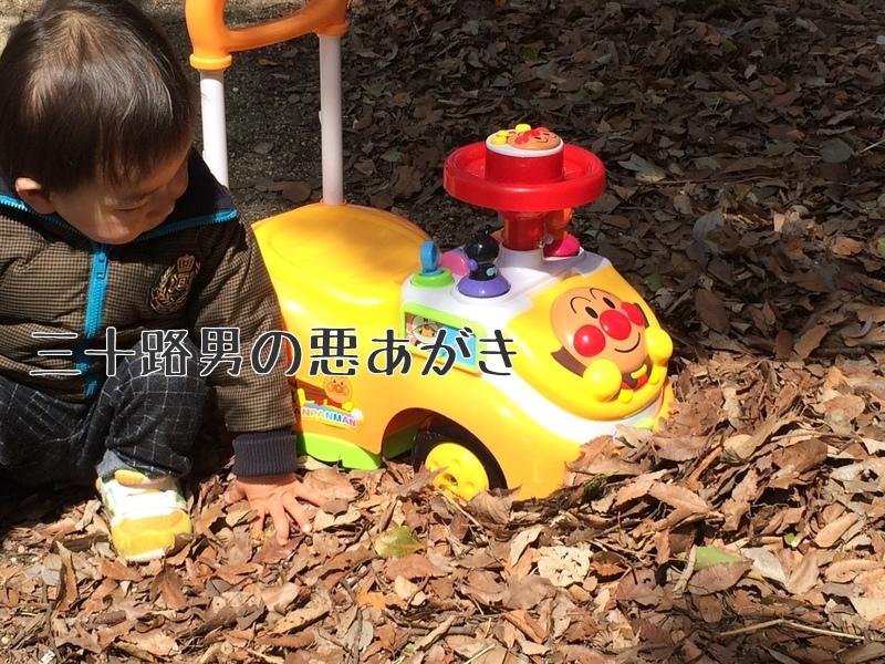 よくばりビジーカーで遊ぶ息子