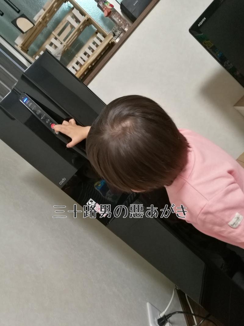 3歳の子ども_手が届く