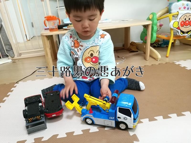 クルマのおもちゃで遊ぶ息子