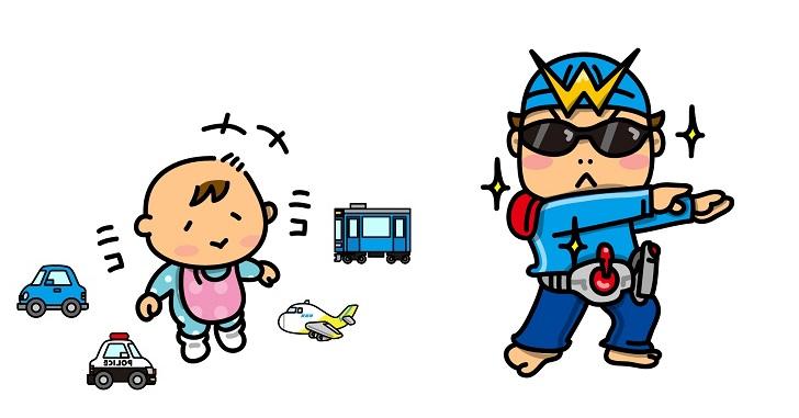 上の子がおもちゃを独り占め!奪い取って貸さないを改善した方法