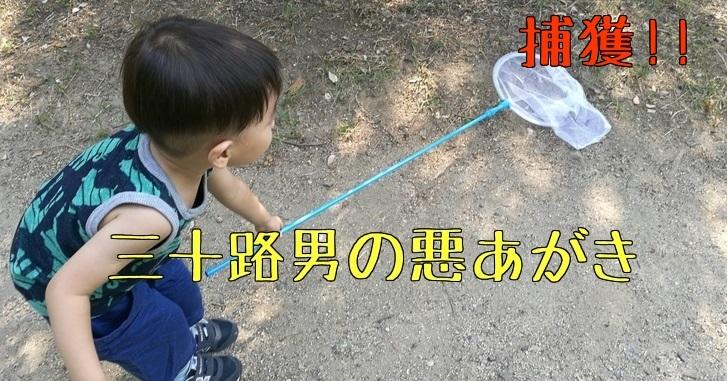暑い夏でも子どもを公園で遊ばせてあげる方法/体感温度の差に注意