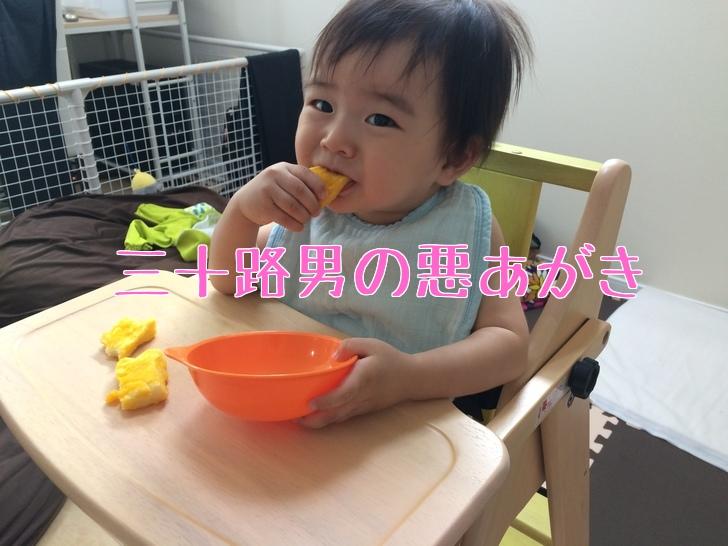 ハイチェアでご飯を食べる子ども
