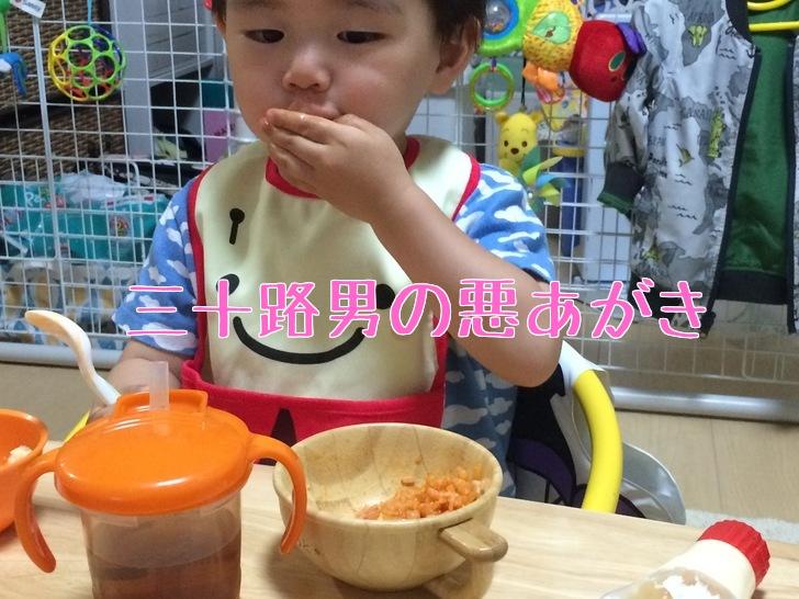 ローチェアでご飯を食べる子ども