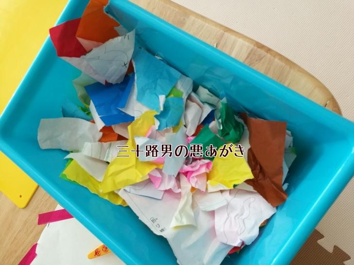 子供が作った折り紙