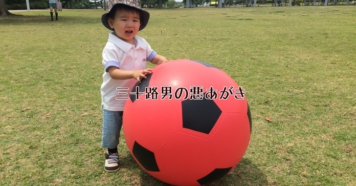 3歳児におすすめの遊び/子供の成長を促す21のアイデア