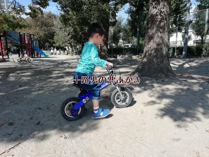 自転車で遊ぶ子供