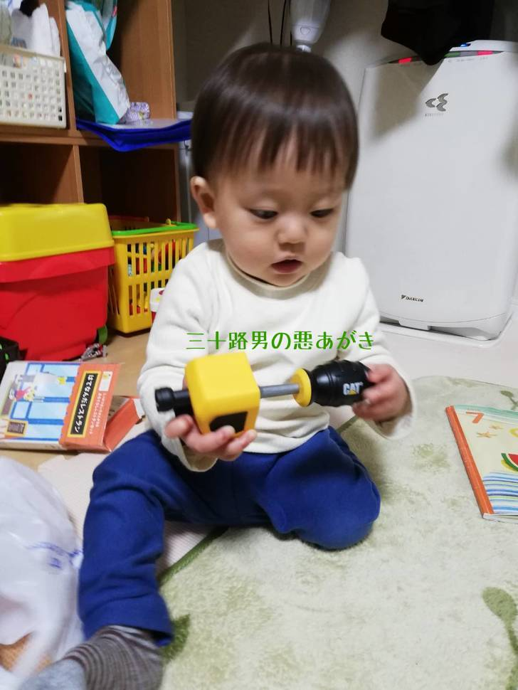 CAT_マシンメーカーで遊ぶ1歳児