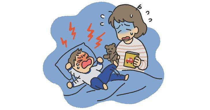 3歳児が毎晩夜泣きするから小児科の先生に相談してみた
