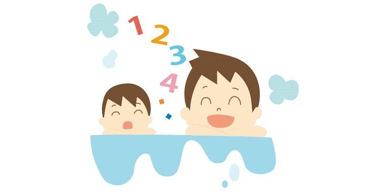 親子で入浴